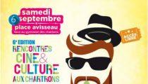 Am'Latine en avant-première surprise lors des « Rencontres Ciné et Culture » d'Esprit de Quartier