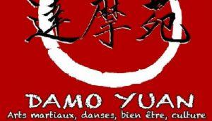 Centre Damo Yuan